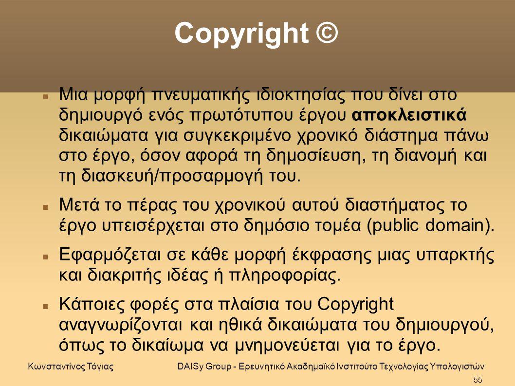 Copyright © Μια μορφή πνευματικής ιδιοκτησίας που δίνει στο δημιουργό ενός πρωτότυπου έργου αποκλειστικά δικαιώματα για συγκεκριμένο χρονικό διάστημα πάνω στο έργο, όσον αφορά τη δημοσίευση, τη διανομή και τη διασκευή/προσαρμογή του.