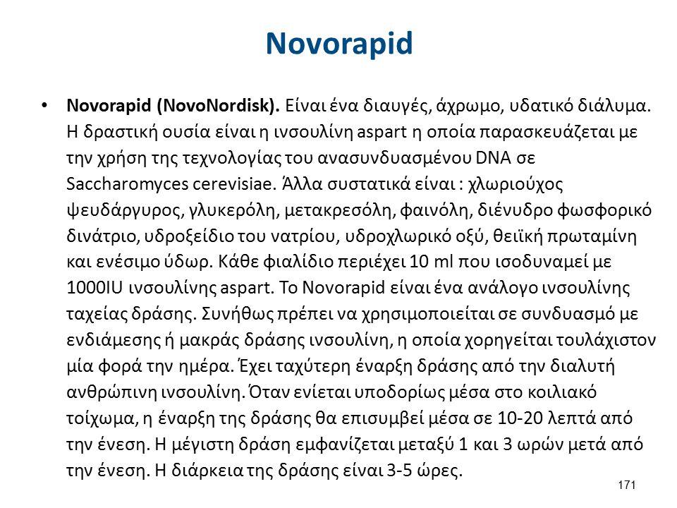 Novorapid Novorapid (NovoNordisk). Είναι ένα διαυγές, άχρωμο, υδατικό διάλυμα. Η δραστική ουσία είναι η ινσουλίνη aspart η οποία παρασκευάζεται με την