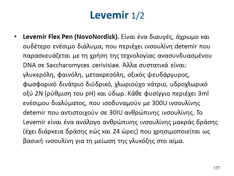 Levemir 1/2 Levemir Flex Pen (NovoNordisk). Είναι ένα διαυγές, άχρωμο και ουδέτερο ενέσιμο διάλυμα, που περιέχει ινσουλίνη detemir που παρασκευάζεται