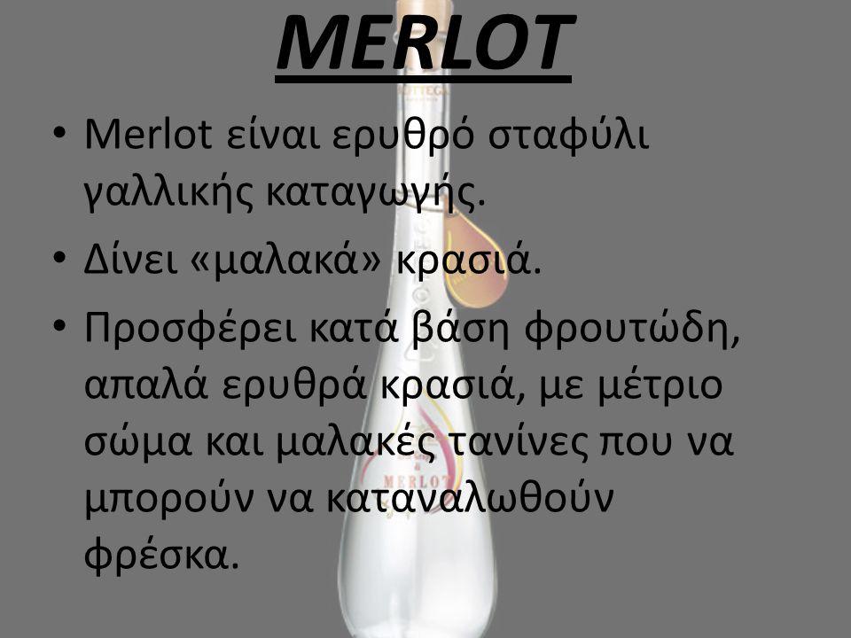 MERLOΤ Merlot είναι ερυθρό σταφύλι γαλλικής καταγωγής. Δίνει «μαλακά» κρασιά. Προσφέρει κατά βάση φρουτώδη, απαλά ερυθρά κρασιά, με μέτριο σώμα και μα
