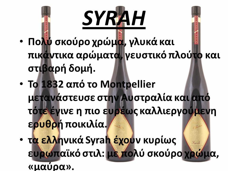SYRAH Πολύ σκούρο χρώμα, γλυκά και πικάντικα αρώματα, γευστικό πλούτο και στιβαρή δομή. Το 1832 από το Montpellier μετανάστευσε στην Αυστραλία και από