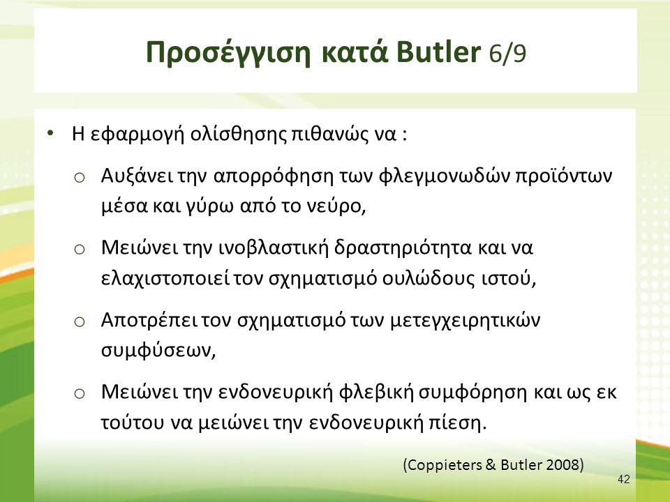 Προσέγγιση κατά Butler 6/9 Η εφαρμογή ολίσθησης πιθανώς να : o Αυξάνει την απορρόφηση των φλεγμονωδών προϊόντων μέσα και γύρω από το νεύρο, o Μειώνει