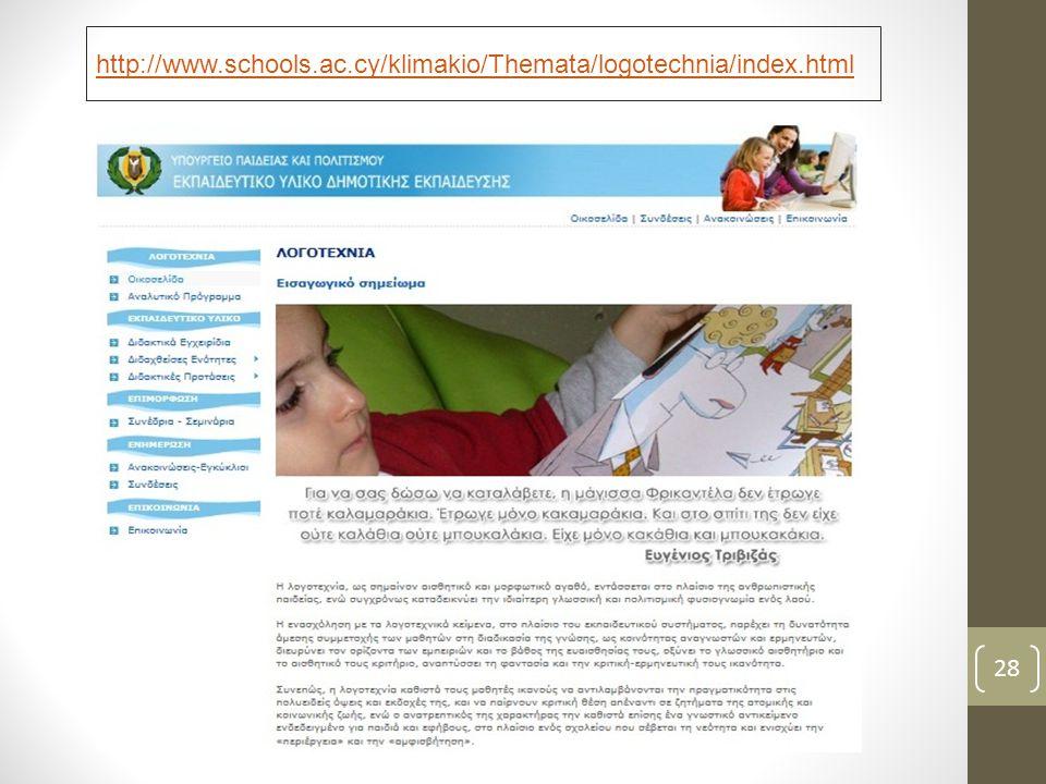 http://www.schools.ac.cy/klimakio/Themata/logotechnia/index.html 28