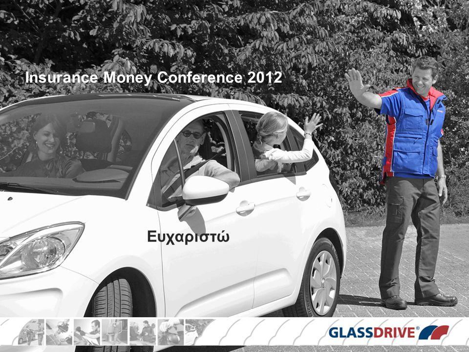Ευχαριστώ Insurance Money Conference 2012