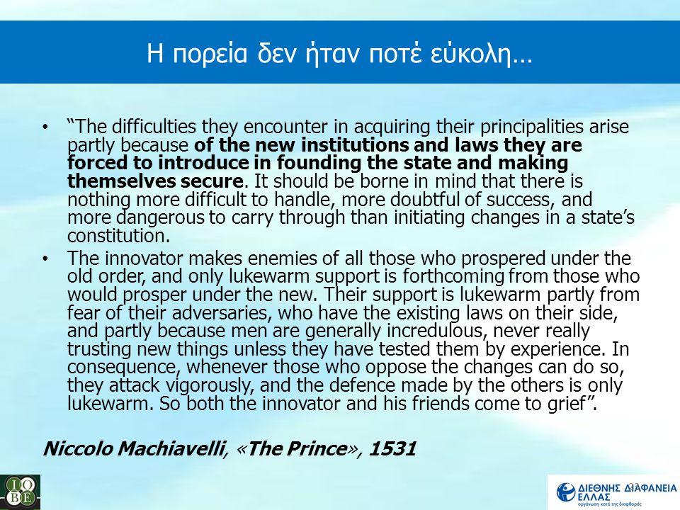 """23 Η πορεία δεν ήταν ποτέ εύκολη… """"The difficulties they encounter in acquiring their principalities arise partly because of the new institutions and"""