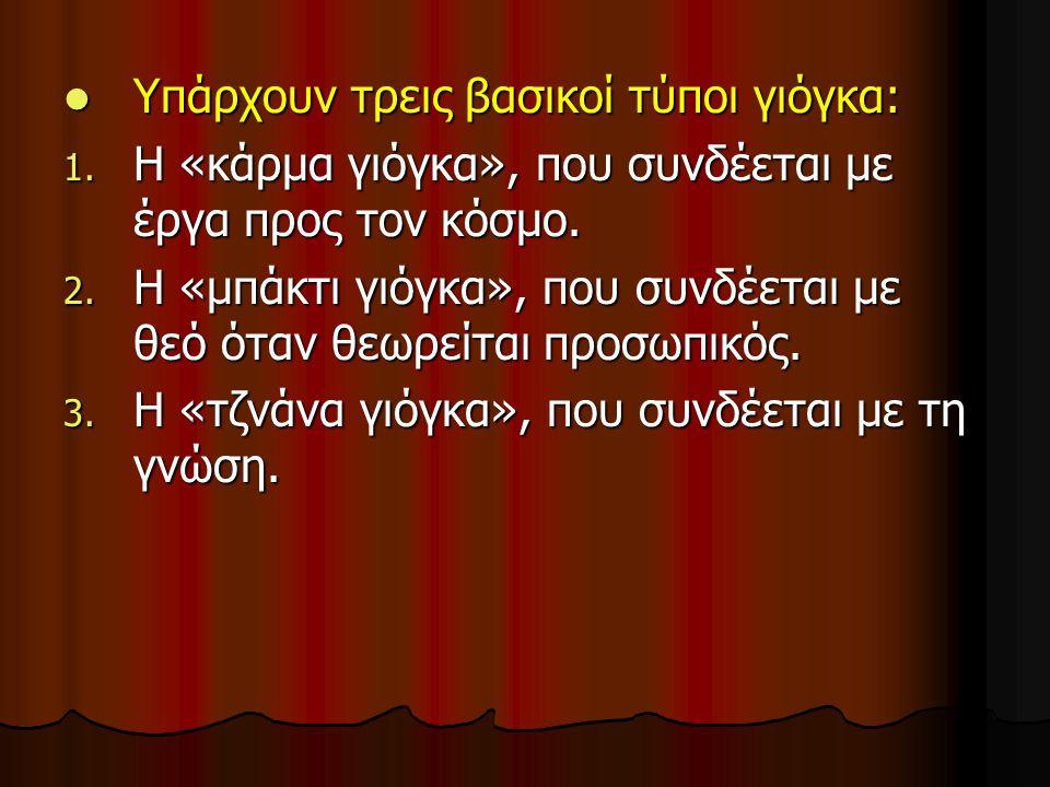 «Ο Διάβολος δεν μπορεί να κρύβεται τελείως.Δεν το επιτρέπει ο Θεός.