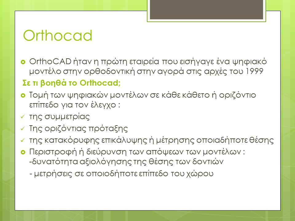 Orthocad  OrthoCAD ήταν η πρώτη εταιρεία που εισήγαγε ένα ψηφιακό μοντέλο στην ορθοδοντική στην αγορά στις αρχές του 1999 Σε τι βοηθά το Orthocad; 