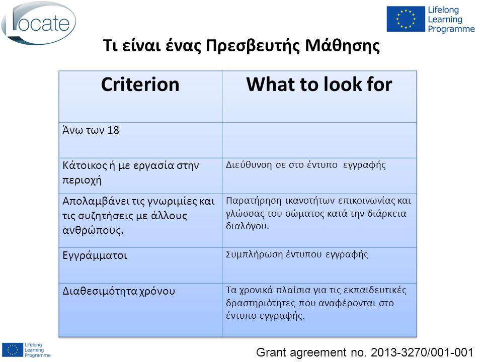 Τι είναι ένας Πρεσβευτής Μάθησης Grant agreement no. 2013-3270/001-001