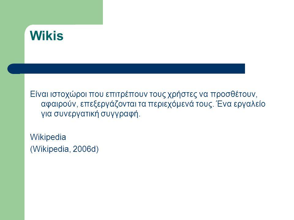 Wikis Είναι ιστοχώροι που επιτρέπουν τους χρήστες να προσθέτουν, αφαιρούν, επεξεργάζονται τα περιεχόμενά τους.