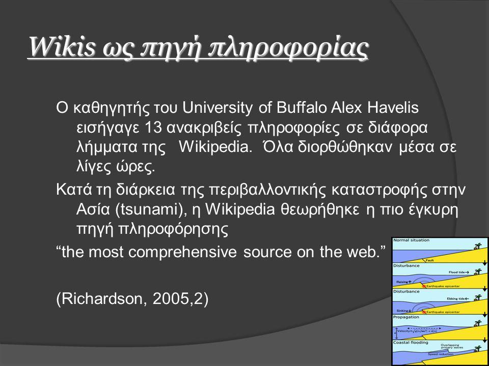 Wikis ως πηγή πληροφορίας Ο καθηγητής του University of Buffalo Alex Havelis εισήγαγε 13 ανακριβείς πληροφορίες σε διάφορα λήμματα της Wikipedia.