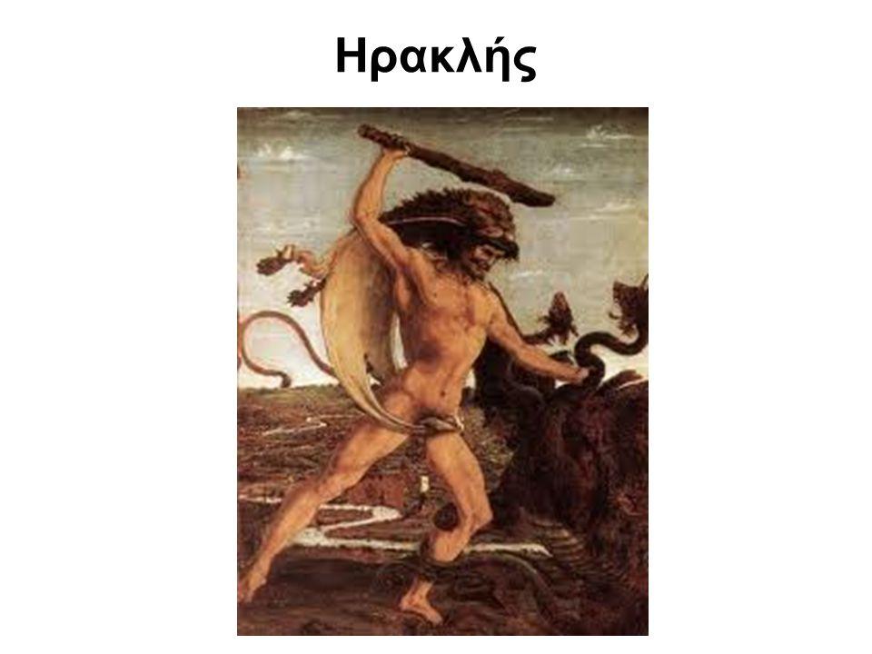 Στα παιδικά του χρόνια Μητέρα του η Αλκμήνη και πατέρας ο Δίας.