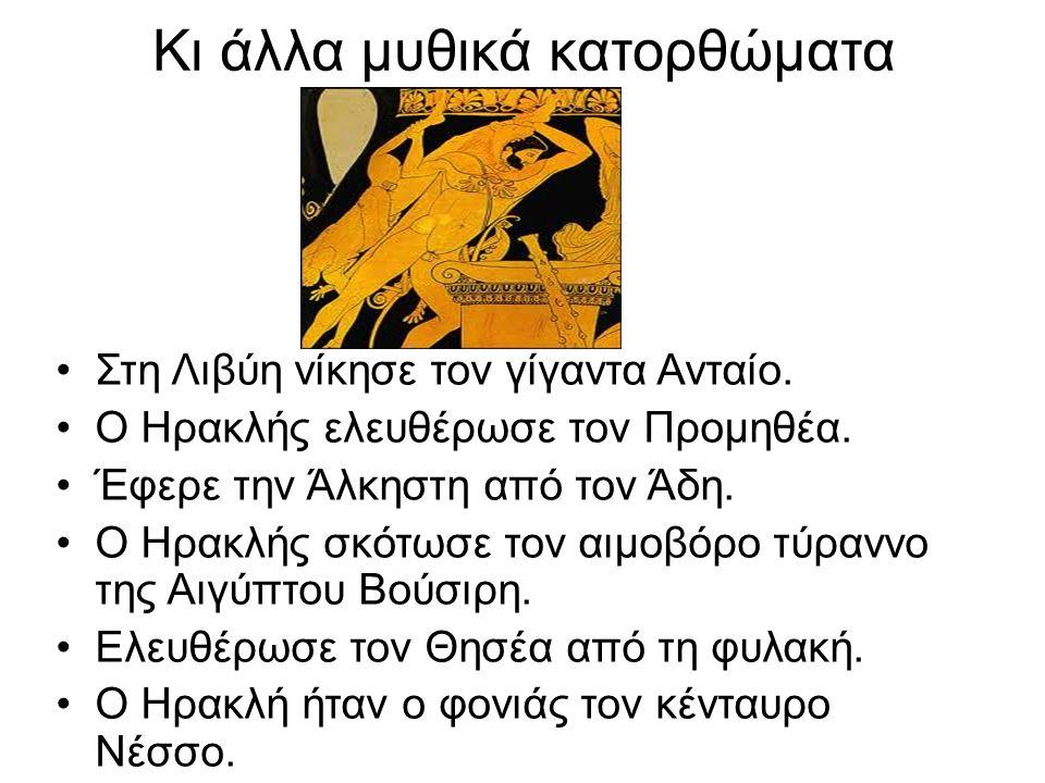 Ο θάνατος του Μέγα Αλέξανδρου Πέθανε στη Βαβυλώνα στις 13 Ιουνίου το 323 π.χ.