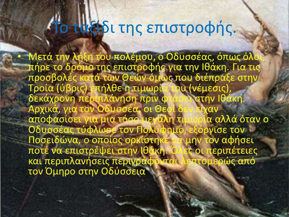 Το ταξίδι της επιστροφής. Μετά την λήξη του πολέμου, ο Οδυσσέας, όπως όλοι, πήρε το δρόμο της επιστροφής για την Ιθάκη. Για τις προσβολές κατά των Θεώ