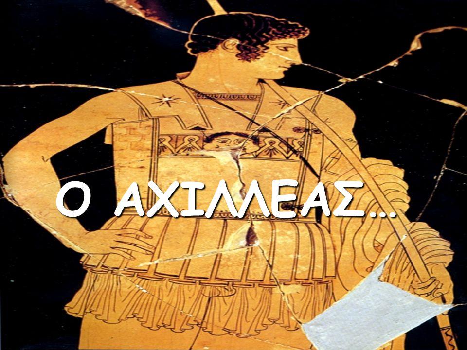 Ο Αχιλλέας έχει τη μορφή ενός ώριμου πολεμιστή,φοράει τη στολή του και δείχνει μόνος του να σκέπτεται χωρίς να έχει αντιληφθεί την παρουσία της Θέτιδας.