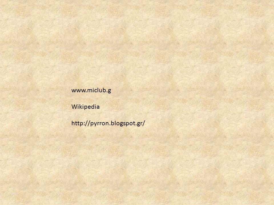 www.miclub.g Wikipedia http://pyrron.blogspot.gr/
