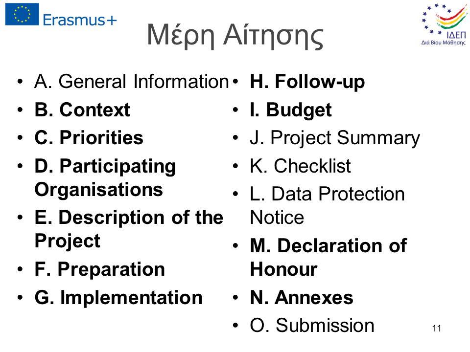 Μέρη Αίτησης Α. General Information B. Context C.