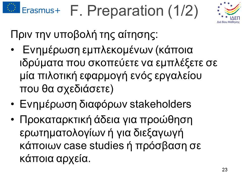 F. Preparation (1/2) Πριν την υποβολή της αίτησης: Ενημέρωση εμπλεκομένων (κάποια ιδρύματα που σκοπεύετε να εμπλέξετε σε μία πιλοτική εφαρμογή ενός ερ