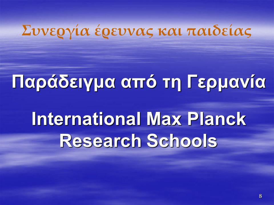 8 Συνεργία έρευνας και παιδείας Παράδειγμα από τη Γερμανία International Max Planck Research Schools