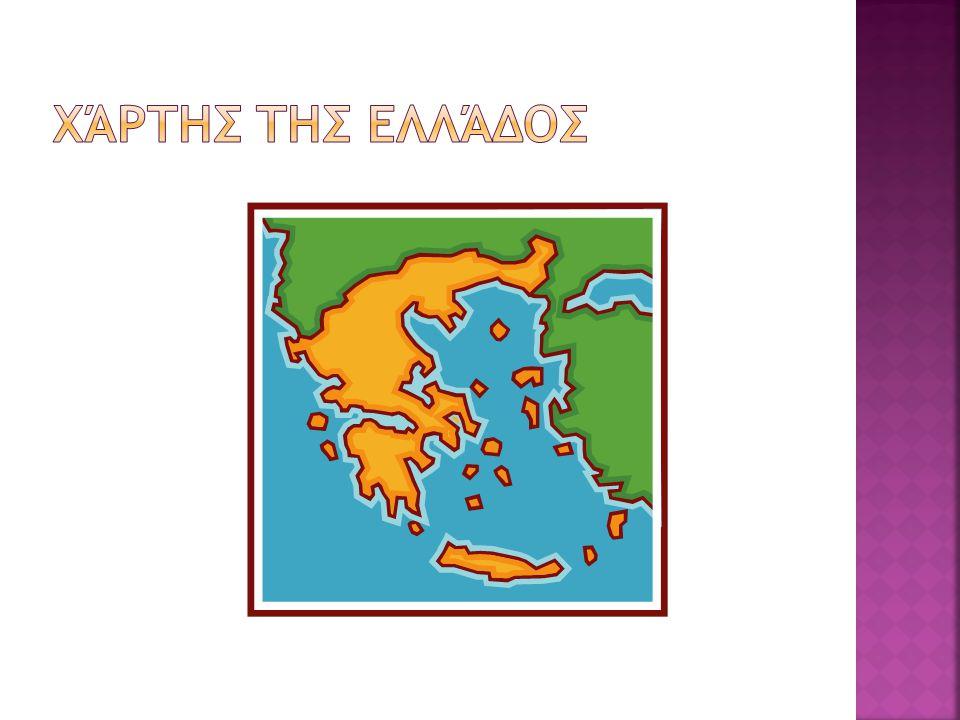  ΝΟΜΟΙ : Κέρκυρας με πρωτεύουσα την Κέρκυρα, Λευκάδας με πρωτεύουσα τη Λευκάδα, Κεφαλληνίας με πρωτεύουσα το Αργοστόλι και Ζακύνθου με πρωτεύουσα τη Ζάκυνθο.