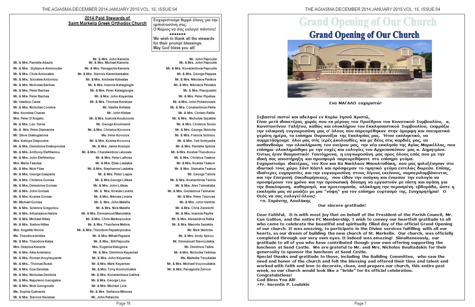 Page 18 THE AGIASMA DECEMBER 2014 JANUARY 2015 VOL. 15, ISSUE 04 2014 Paid Stewards of Saint Markella Greek Orthodox Church Page 7 Ευχαριστούμε θερμά
