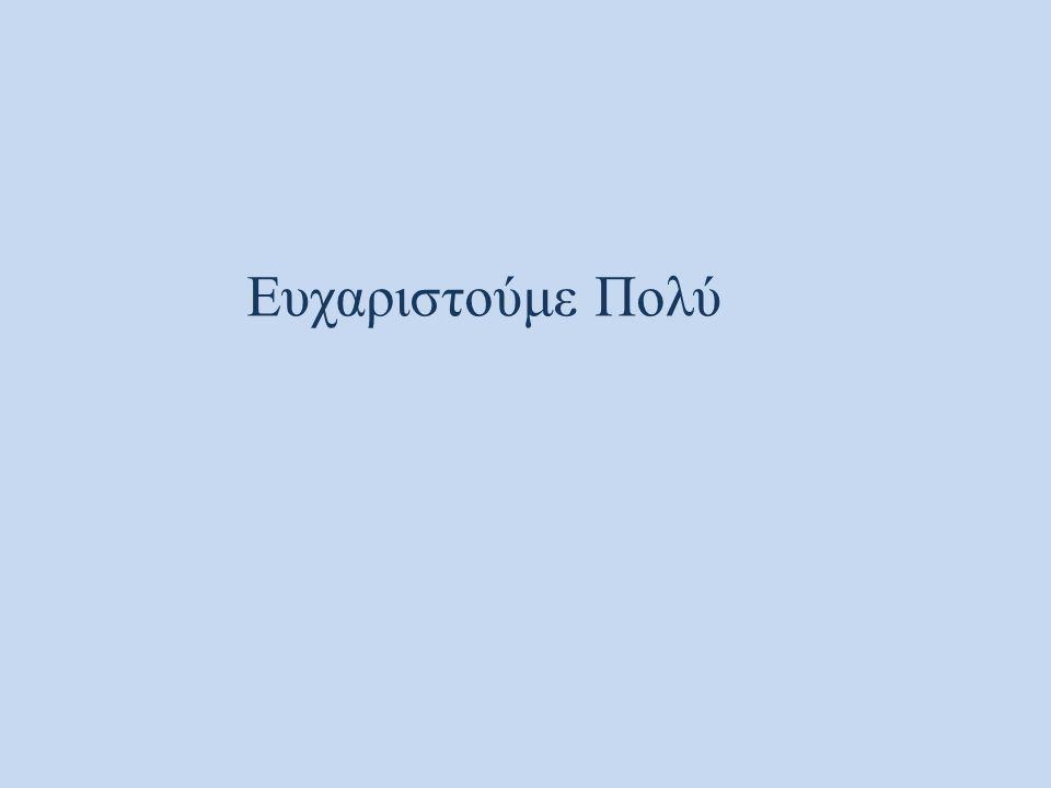 Άξονας 4. ΒΕΛΤΙΩΣΗ ΤΗΣ ΔΙΟΙΚΗΤΙΚΗΣ ΙΚΑΝΟΤΗΤΑΣ ΤΟΥ ΔΗΜΟΥ Μέτρο 4.1 Οργανωτική Δομή και Συστήματα Λειτουργίας 4.1.1. Βελτίωση διοικητικής ικανότητας, απ