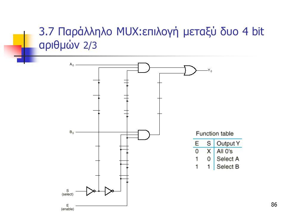 Κεφάλαιο 3 - Συνδιαστικά Κυκώματα86 3.7 Παράλληλο ΜUX:επιλογή μεταξύ δυο 4 bit αριθμών 2/3