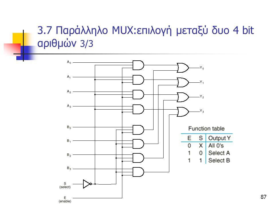 Κεφάλαιο 3 - Συνδιαστικά Κυκώματα87 3.7 Παράλληλο ΜUX:επιλογή μεταξύ δυο 4 bit αριθμών 3/3