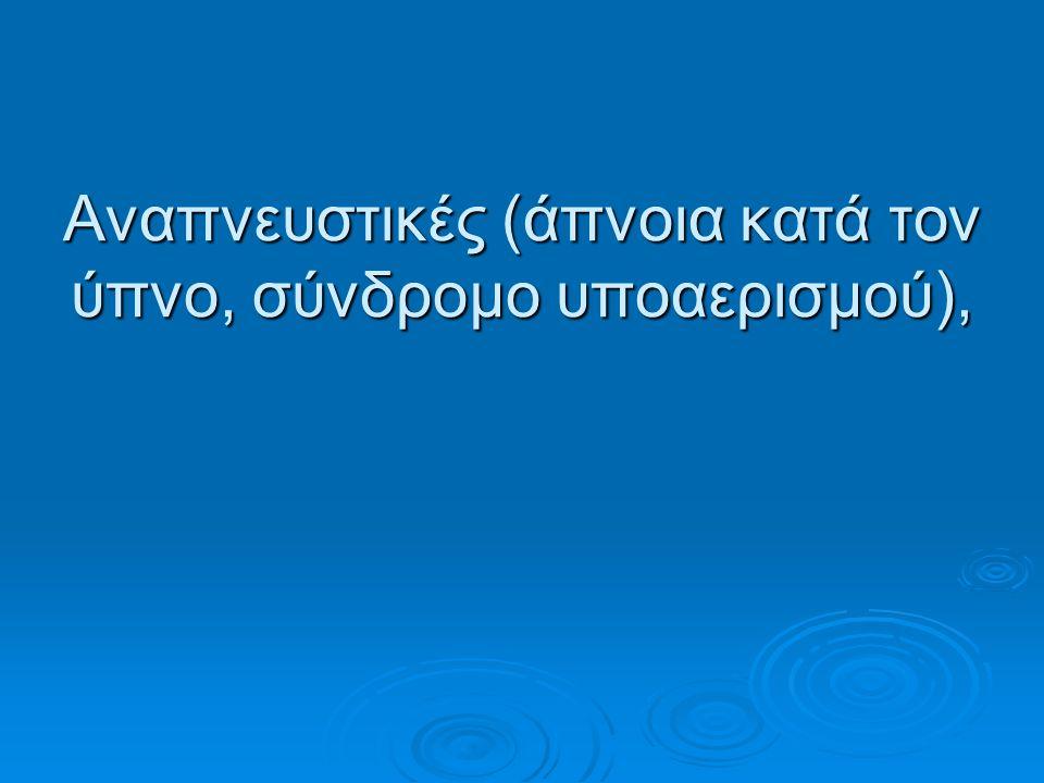 Σύμφωνα με τη Ευρωπαϊκή ένωση σωματείων διαιτολόγων, ο διαιτολόγος είναι το άτομο εκείνο που φέρει τον ανάλογο ακαδημαϊκό τίτλο του διαιτολόγου- διατροφολόγου με τον οποίο, με κρατική αναγνώριση, του παρέχεται το αποκλειστικό δικαίωμα να προβαίνει σε διατροφική αξιολόγηση, εκτίμηση της θρέψης και σύστασης ειδικών και μη προγραμμάτων διατροφής για υγιή ή ασθενή άτομα/ομάδες ατόμων.