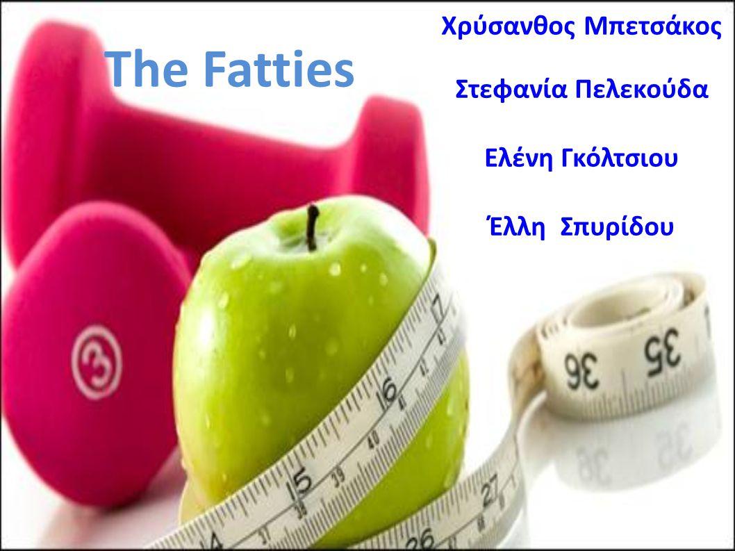 Χρύσανθος Μπετσάκος Στεφανία Πελεκούδα Ελένη Γκόλτσιου Έλλη Σπυρίδου The Fatties