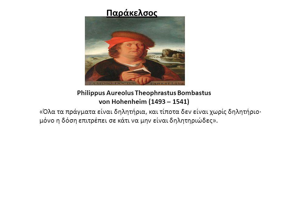 Philippus Aureolus Theophrastus Bombastus von Hohenheim (1493 – 1541) Παράκελσος «Όλα τα πράγματα είναι δηλητήρια, και τίποτα δεν είναι χωρίς δηλητήρι