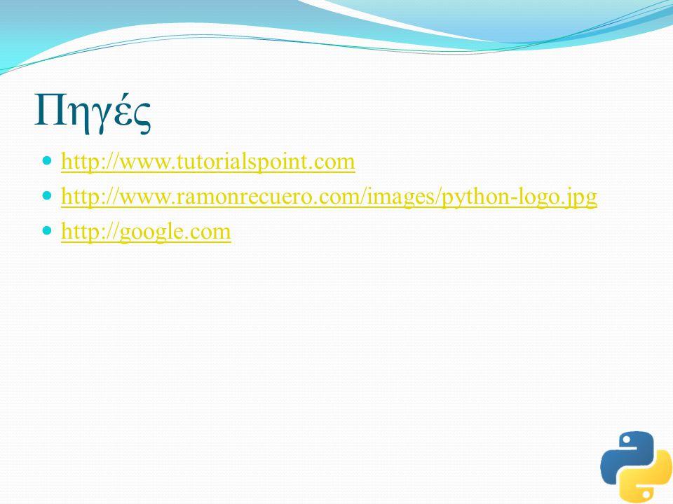 Πηγές http://www.tutorialspoint.com http://www.ramonrecuero.com/images/python-logo.jpg http://google.com
