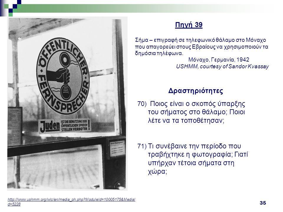 35 Σήμα – επιγραφή σε τηλεφωνικό θάλαμο στο Μόναχο που απαγορεύει στους Εβραίους να χρησιμοποιούν τα δημόσια τηλέφωνα. Μόναχο, Γερμανία, 1942 USHMM, c