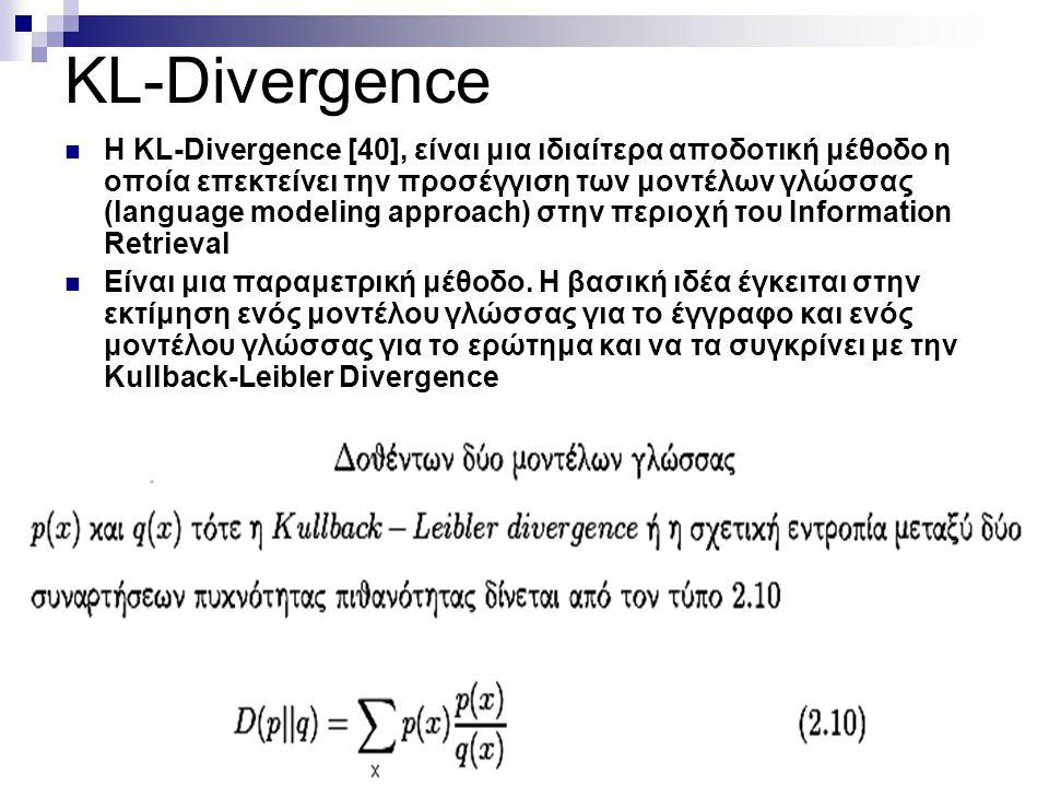 KL-Divergence (Συνέχεια) H KL-Divergence αν και δεν είναι πραγματική απόσταση (δεν είναι συμμετρική και δεν ισχύει η τριγωνική ανισότητα) είναι ένα πολύ καλό μέτρο μέτρησης της ομοιότητας μεταξύ δύο κατανομών.