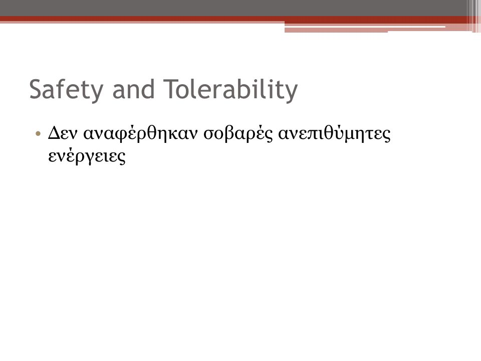 Safety and Tolerability Δεν αναφέρθηκαν σοβαρές ανεπιθύμητες ενέργειες