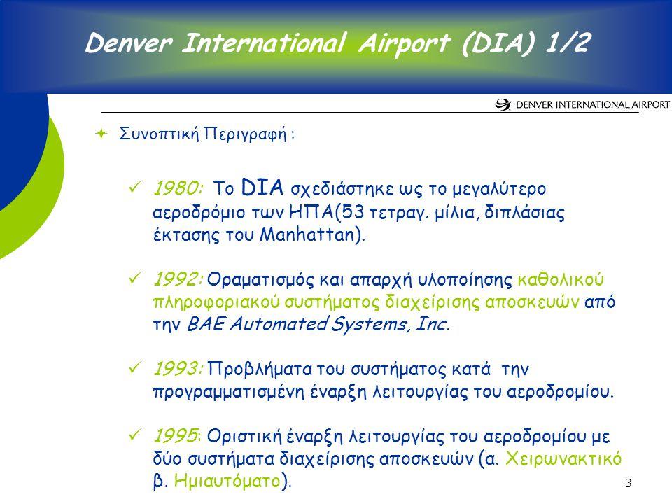3  Συνοπτική Περιγραφή : 1980: Το DIA σχεδιάστηκε ως το μεγαλύτερο αεροδρόμιο των ΗΠΑ(53 τετραγ.
