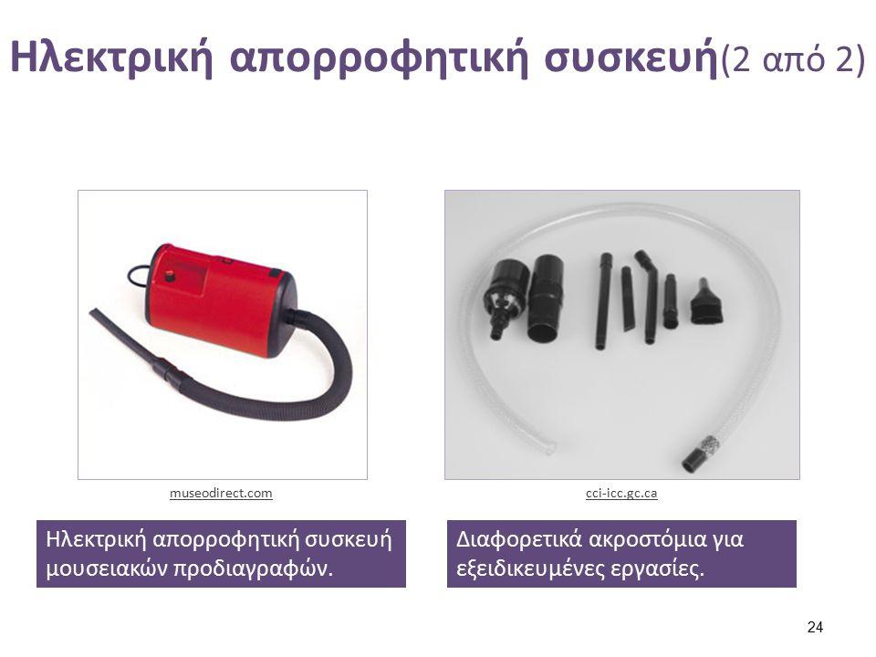 Ηλεκτρική απορροφητική συσκευή (2 από 2) Ηλεκτρική απορροφητική συσκευή μουσειακών προδιαγραφών. museodirect.com Διαφορετικά ακροστόμια για εξειδικευμ