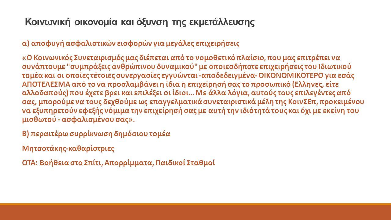 Ευχαριστώ sof_adam77@yahoo.gr
