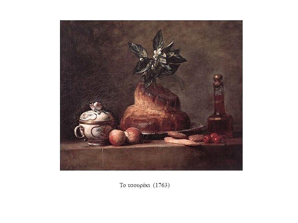 Το τσουρέκι (1763)