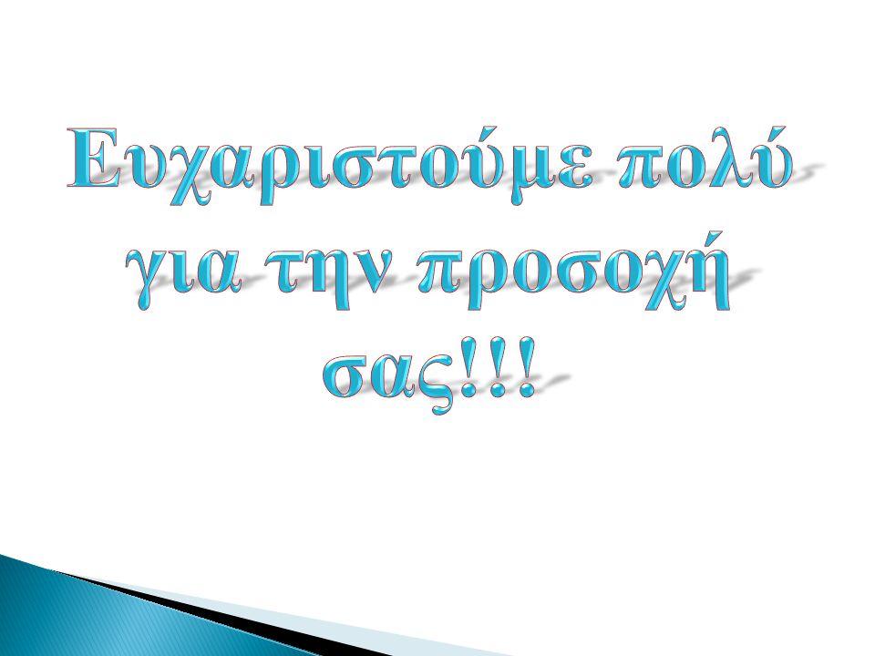  http://www.apostoliki- diakonia.gr/bible/bible.asp?contents=old_testam ent/contents_Psalmoi.asp&main=psalmoi&file=2 4.103.htm http://www.apostoliki-