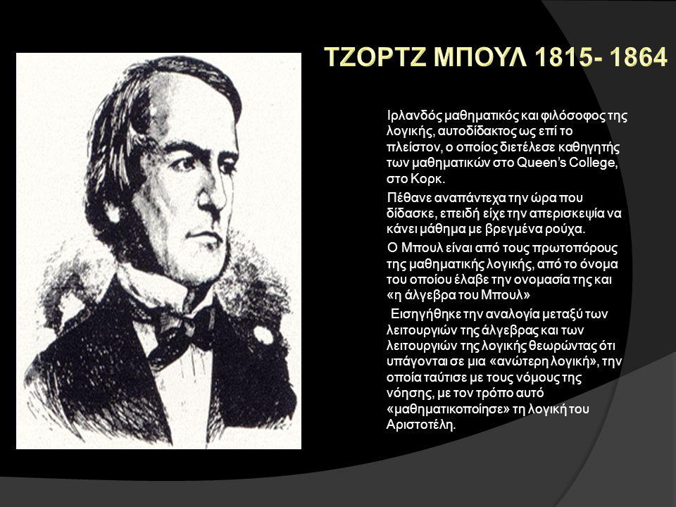Ιρλανδός μαθηματικός και φιλόσοφος της λογικής, αυτοδίδακτος ως επί το πλείστον, ο οποίος διετέλεσε καθηγητής των μαθηματικών στο Queen's College, στο Κορκ.