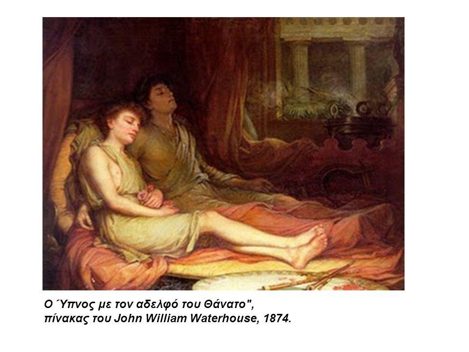 Ο Ύπνος με τον αδελφό του Θάνατο