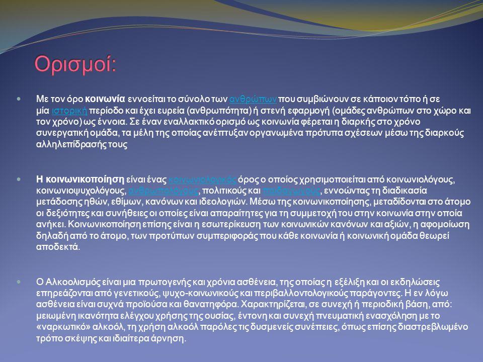 Το Συμπόσιο είναι ένας από τους Σωκρατικούς διαλόγους του αρχαίου Έλληνα φιλοσόφου Πλάτωνα, μαθητή τού Σωκράτη.