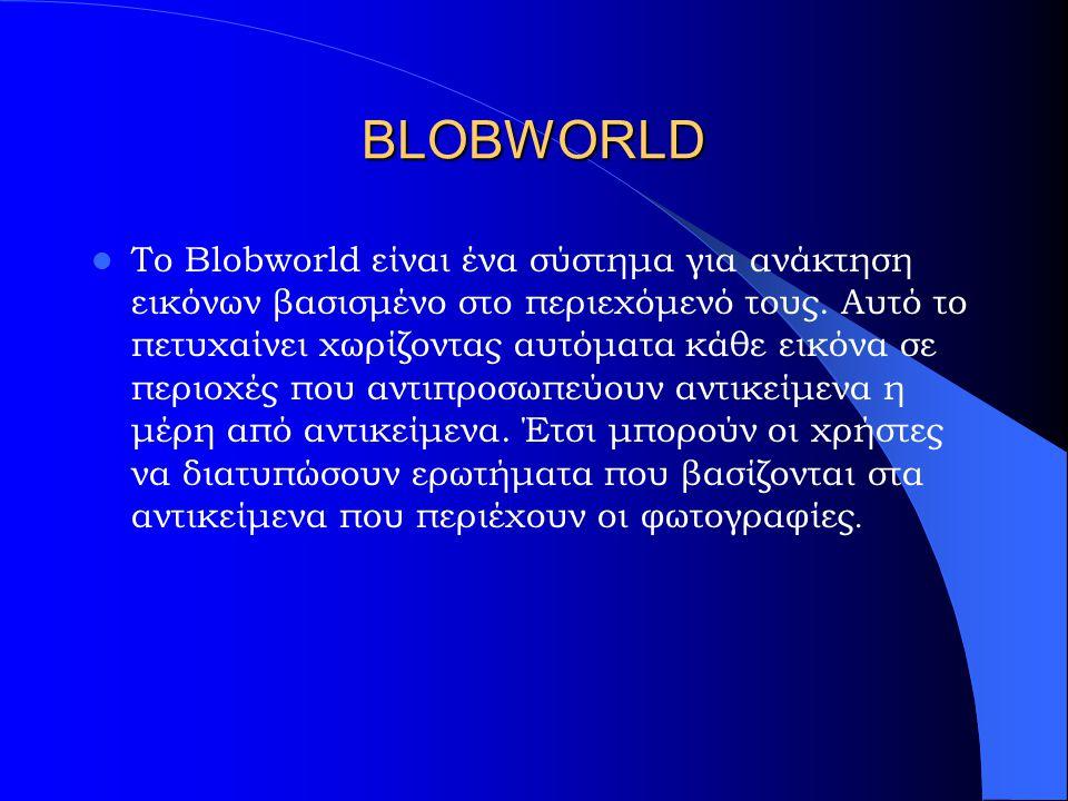 BLOBWORLD Το Blobworld είναι ένα σύστημα για ανάκτηση εικόνων βασισμένο στο περιεχόμενό τους.