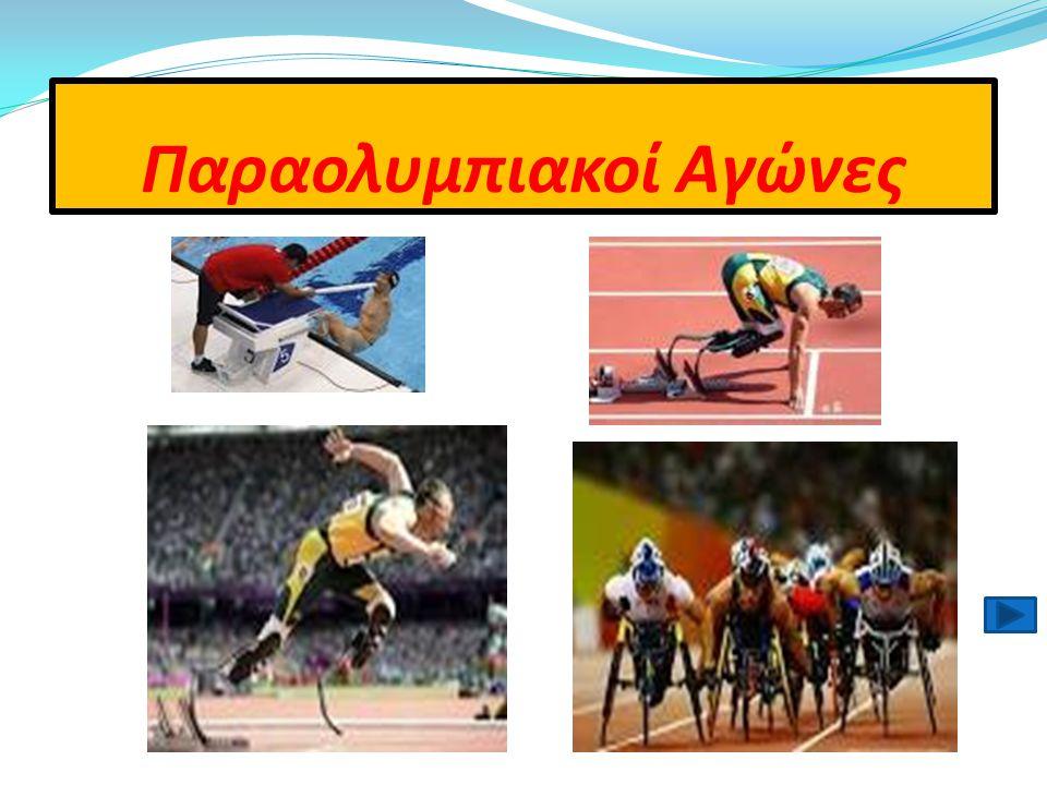 Η Ολυμπιακή Σημαία με τους πέντε κύκλους Η Ολυμπιακή Σημαία με τους πέντε κύκλους και Ολυμπιακός ύμνος (=πατήστε υπερσύνδεσμο) και Ολυμπιακός ύμνος (=πατήστε υπερσύνδεσμο)Ολυμπιακός ύμνος (=πατήστε υπερσύνδεσμο)Ολυμπιακός ύμνος (=πατήστε υπερσύνδεσμο) Οι πέντε ολυμπιακοί κύκλοι σχεδιάστηκαν το 1913 και παρουσιάστηκαν για πρώτη φορά στους Ολυμπιακούς Αγώνες της Αμβέρσας το 1920.