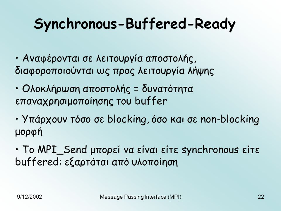9/12/2002Message Passing Interface (MPI)22 Synchronous-Buffered-Ready Αναφέρονται σε λειτουργία αποστολής, διαφοροποιούνται ως προς λειτουργία λήψης Ο