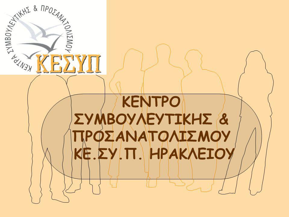 ΕΡΓΑΣΤΗΡΙΟ ΗΛΕΚΤΡΟΝΙΚΩΝ ΜΕΤΡΗΣΕΩΝ