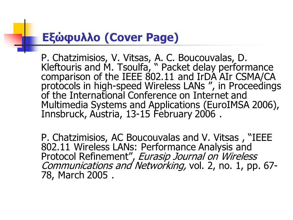 """Εξώφυλλο (Cover Page) P. Chatzimisios, V. Vitsas, A. C. Boucouvalas, D. Kleftouris and M. Tsoulfa, """" Packet delay performance comparison of the IEEE 8"""