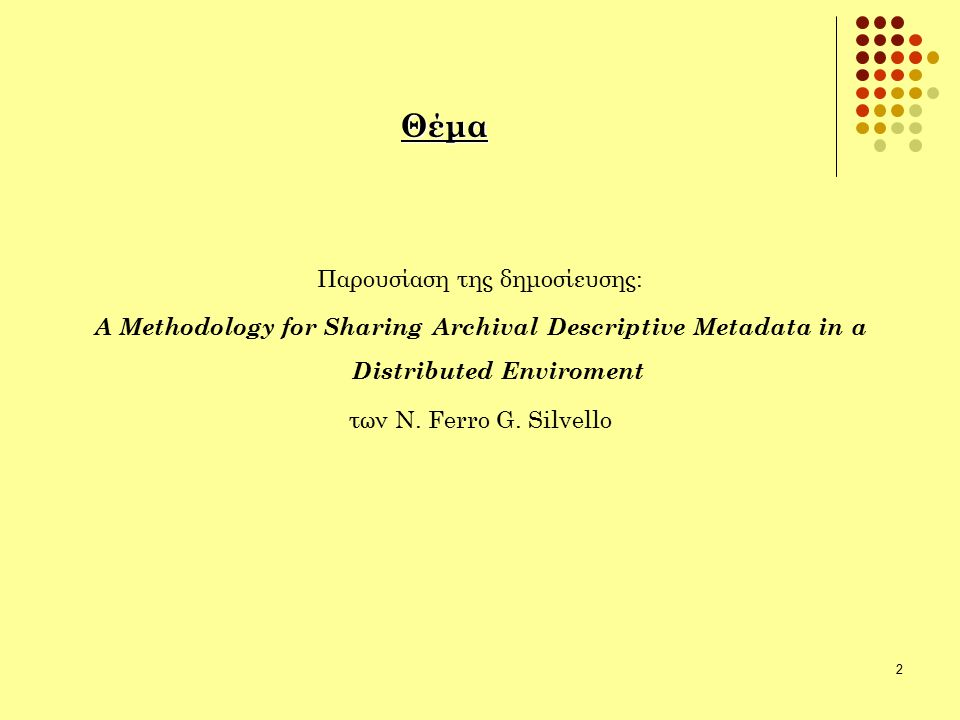 2 Θέμα Παρουσίαση της δημοσίευσης: A Methodology for Sharing Archival Descriptive Metadata in a Distributed Enviroment των N.