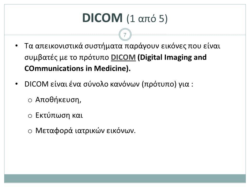 8 DICOM (2 από 5) Οι κανόνες καθορίζουν : o Τη μορφή του αρχείου (file format) για την αποθήκευση μιας ιατρικής εικόνας, o Το πρωτόκολλο επικοινωνίας μεταξύ συστημάτων που είναι συμβατά με το πρότυπο DICOM.