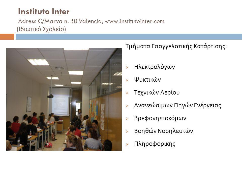 Instituto Inter Adress C/Marva n.